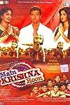 Juhi records song for Main Krishna Hoon