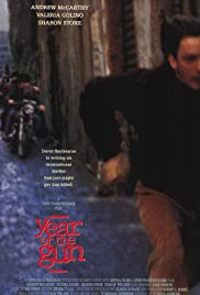 Year of the Gun(1991) Poster - Movie Forum, Cast, Reviews