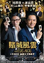 The Man from Macau(2014)