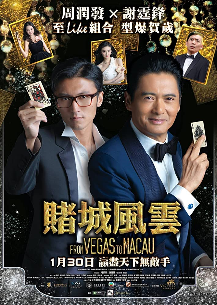 From Vegas To Macau (2014) Tagalog Dubbed