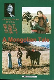A Mongolian Tale Poster