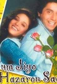 Tum Jiyo Hazaron Saal Poster