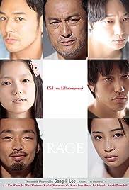 Ikari (Rage) (2016) online
