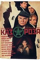 Image of Kazaroza