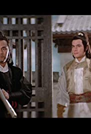 Leng xue shi san ying(1978) Poster - Movie Forum, Cast, Reviews