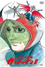 Kagaku ninja tai Gatchaman II