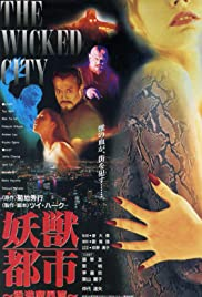 Wicked City(1992) Poster - Movie Forum, Cast, Reviews
