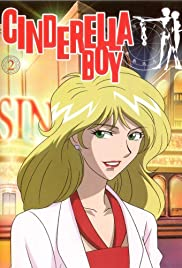 Cinderella Boy Poster
