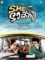 She Taxi(2015)