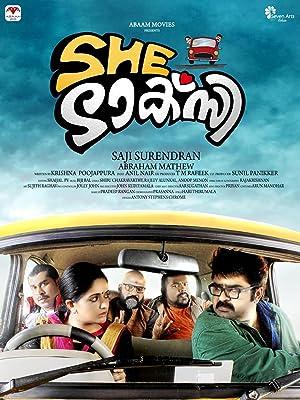 Movie She Taxi (2015)