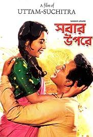 Sabar Uparey Poster