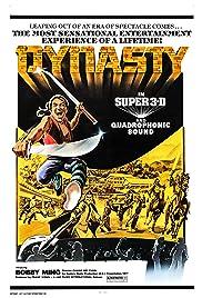 Dynasty (1977) - Action, Drama.