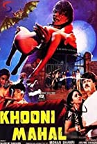 Image of Khooni Mahal