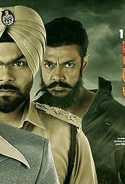 Punjab Singh(2018)