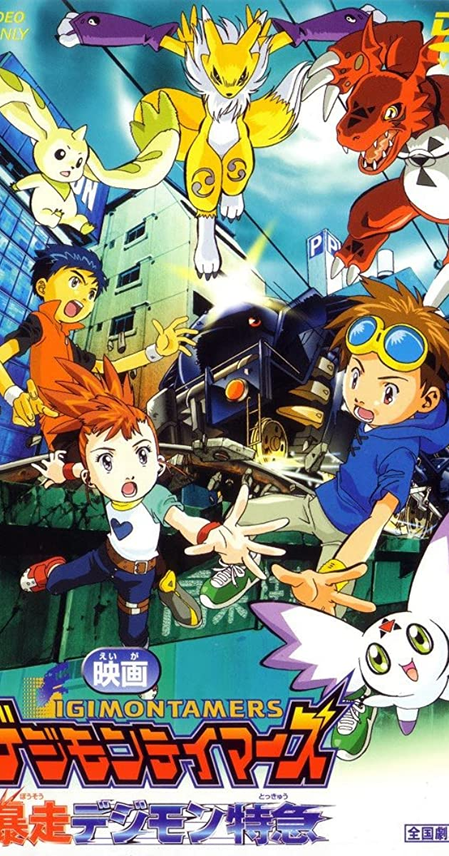 Digimon Revenge Of Diaboromon English Dub Download