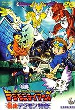 Digimon: Runaway Locomon