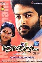 Image of Nandanam