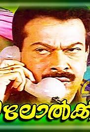 Kidilol Kidilam Poster