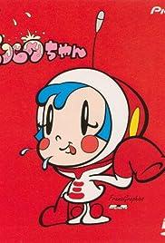 Oh! Sûpâ Miruku-chan Poster - TV Show Forum, Cast, Reviews