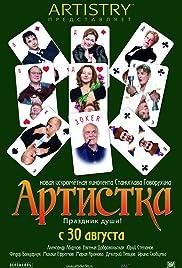 Artistka Poster