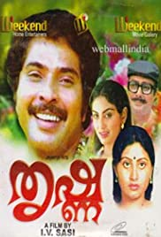 Thrishna Poster
