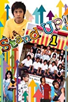 Image of Stand Up!!