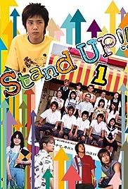 Kôkôsei no hinin mondai Poster