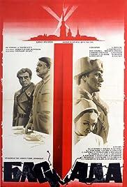 Blokada: Leningradskiy metronom, Operatsiya Iskra Poster