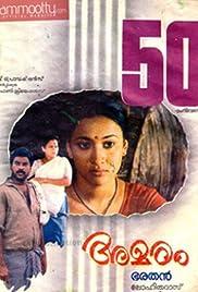 Amaram(1991) Poster - Movie Forum, Cast, Reviews