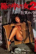 Image of Hako no naka no onna II