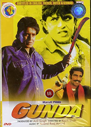 Gunda watch online