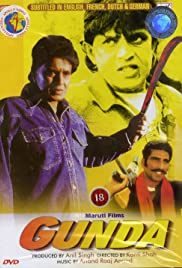 Gunda (1998) Poster - Movie Forum, Cast, Reviews