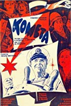 Image of Kometa