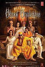 Primary image for Bhool Bhulaiyaa