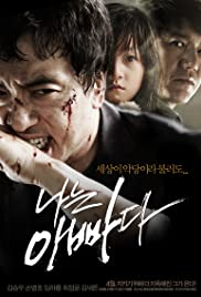 Na-neun Abba-da (2010) Poster - Movie Forum, Cast, Reviews
