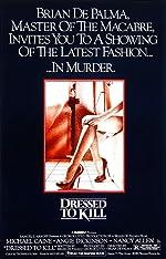 Dressed to Kill(1980)
