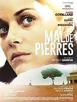 熾戀 Mal de Pierres 2016