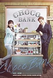 Choco Bank (2016) | END