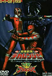 Tokusou sentai Dekarenjâ vs Abaranger Poster