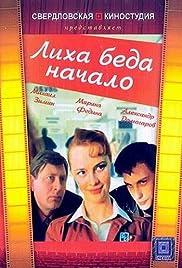 Likha beda nachalo Poster