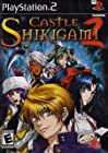 Shikigami no shiro 2