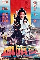 Image of Xie qi bian