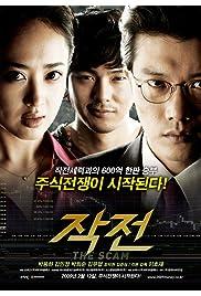 Nonton Film The Scam (2009)