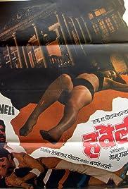 Haveli Poster