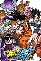 Image of Dragon Ball Z Kai