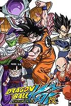 Image of Dragon Ball Z Kai