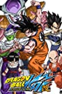 Dragon Ball Z Kai (2009) Poster
