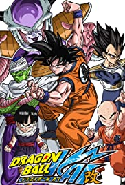 Get Angry, Gohan! Unleash Your Hidden Power Poster