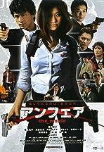 Anfea: The Movie