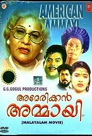 American Ammayi Poster